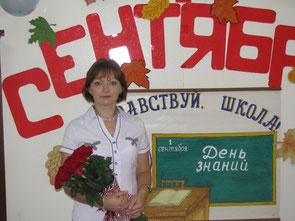 Жогова Елена Анатольевна