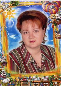 Погонина Елена Михайловна