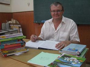 Жогов Сергей Сергеевич