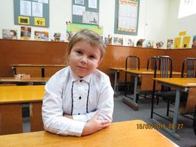 Холдеева Александра