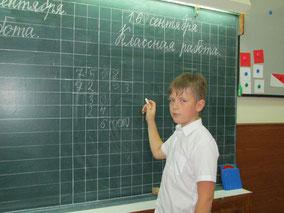 Петровский Дмитрий