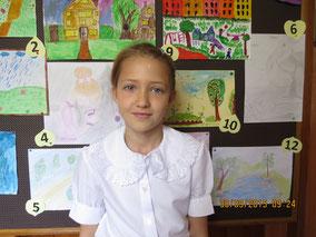 Самохина Наталья