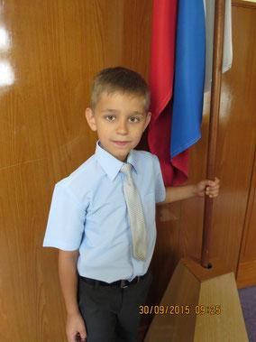 Бостоганишвили Давид